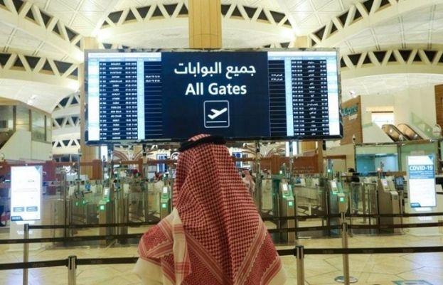 سعودی عرب میں فضائی مسافروں کے بورڈنگ پاس کو توکلنا ایپ سے جوڑنے کا اعلان کردیا گیا۔