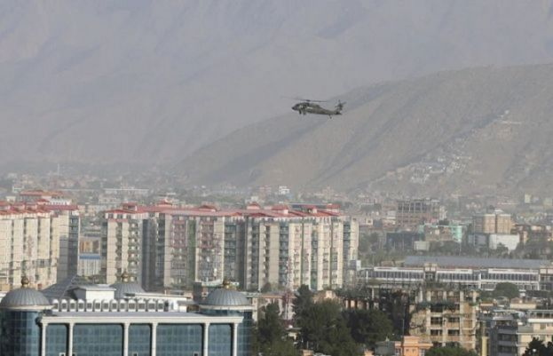 Rocket attack on Presidential  palace during Ghani's speech